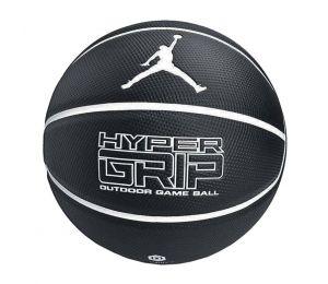 Piłka do koszykówki Nike Jordan All-Star Hyper Grip 4P J0001844-092