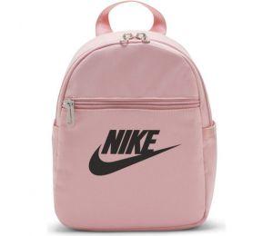 Plecak Nike Sportswear Mini CW9301