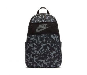 Plecak Nike Elemental 2.0 CV0859
