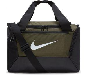 Torba Nike Brasilia XS Dufflel BA5961