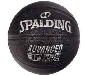 Piłka Spalding Advanced Grip Control In/Out Ball
